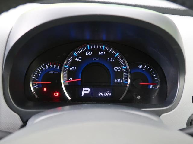 FXリミテッド 4WD シートヒーター 純正14インチAW スマートキー 横滑り防止装置 オートエアコン(22枚目)