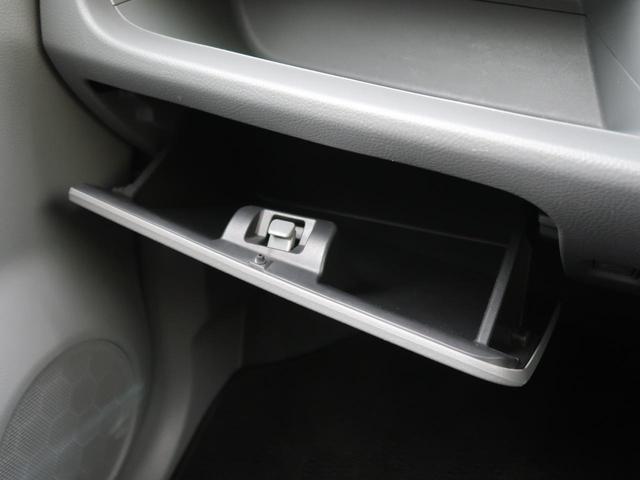 FXリミテッド 4WD シートヒーター 純正14インチAW スマートキー 横滑り防止装置 オートエアコン(26枚目)