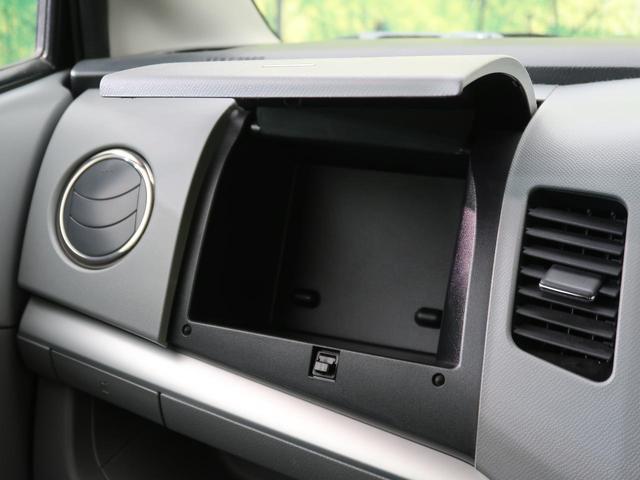 FXリミテッド 4WD シートヒーター 純正14インチAW スマートキー 横滑り防止装置 オートエアコン(28枚目)