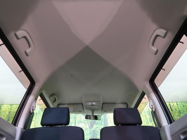 FXリミテッド 4WD シートヒーター 純正14インチAW スマートキー 横滑り防止装置 オートエアコン(31枚目)