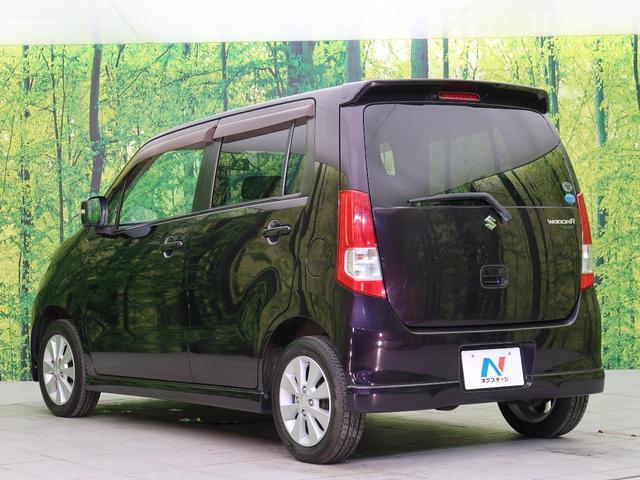 FXリミテッド 4WD シートヒーター 純正14インチAW スマートキー 横滑り防止装置 オートエアコン(39枚目)