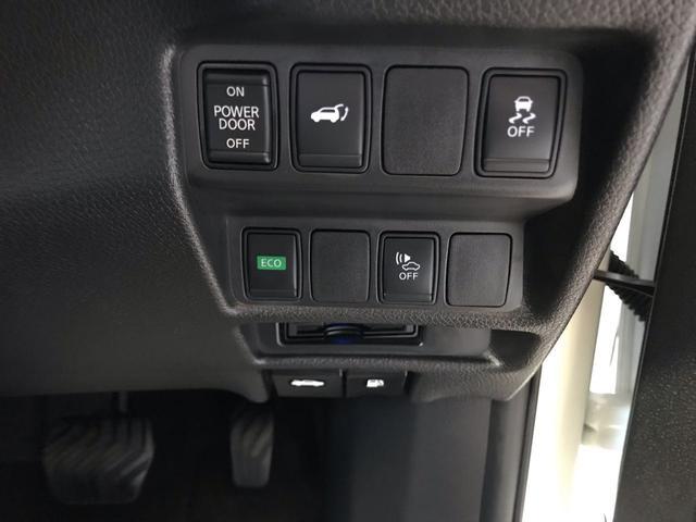 「日産」「エクストレイル」「SUV・クロカン」「山梨県」の中古車47