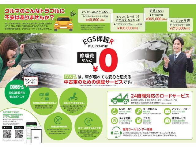 「ホンダ」「インサイト」「セダン」「長野県」の中古車35