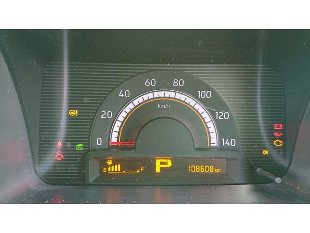 10thアニバーサリー リミテッド 4WD バックカメラ HID 車検R4年10月 タイミングチェーン(20枚目)