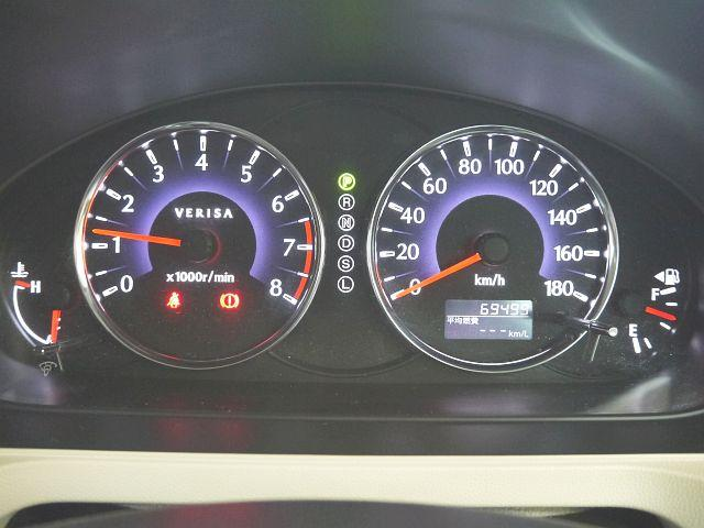 C 4WD・禁煙車・スマートキー・タイミングチェーン式・障害物センサー・社外アルミホイール・ドアバイザー・フルオートエアコン・盗難防止装置(25枚目)