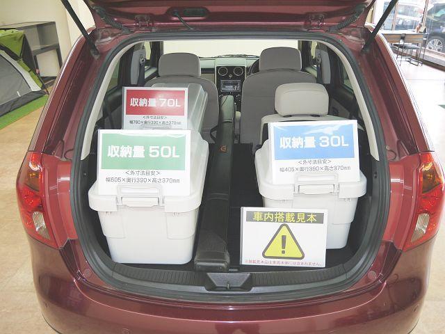 C 4WD・禁煙車・スマートキー・タイミングチェーン式・障害物センサー・社外アルミホイール・ドアバイザー・フルオートエアコン・盗難防止装置(28枚目)