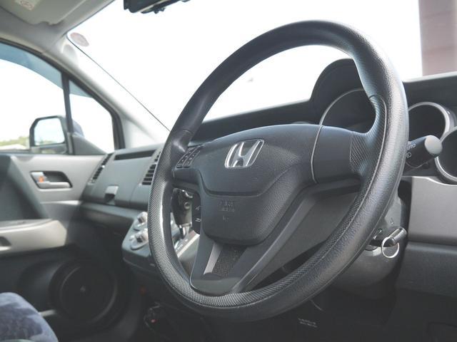 HDDナビエディション スマートルームミラー・ドライブレコーダー・オートライト・HIDヘッドライト・ビルトインETC・ガイド付きバックカメラ・VTR入力・ミュージックサーバー・横滑り防止機能・純正フロアーマット・ドアバイザー(10枚目)