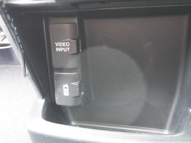 HDDナビエディション スマートルームミラー・ドライブレコーダー・オートライト・HIDヘッドライト・ビルトインETC・ガイド付きバックカメラ・VTR入力・ミュージックサーバー・横滑り防止機能・純正フロアーマット・ドアバイザー(21枚目)