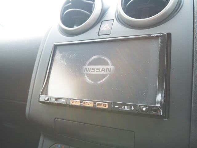 20G FOUR 4WD・デフロック・禁煙車・インテリジェントキー・SDナビ・フルセグテレビ・駐車ガイド付バックカメラ・DVD再生・ミュージックサーバー・ミュージックプレーヤー接続・Bluetooth・オートライト・(17枚目)