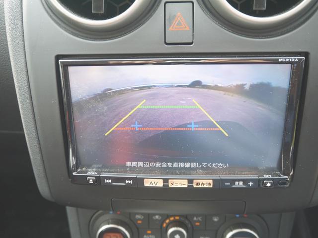 20G FOUR 4WD・デフロック・禁煙車・インテリジェントキー・SDナビ・フルセグテレビ・駐車ガイド付バックカメラ・DVD再生・ミュージックサーバー・ミュージックプレーヤー接続・Bluetooth・オートライト・(19枚目)