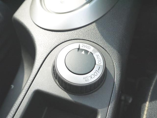 20G FOUR 4WD・デフロック・禁煙車・インテリジェントキー・SDナビ・フルセグテレビ・駐車ガイド付バックカメラ・DVD再生・ミュージックサーバー・ミュージックプレーヤー接続・Bluetooth・オートライト・(21枚目)