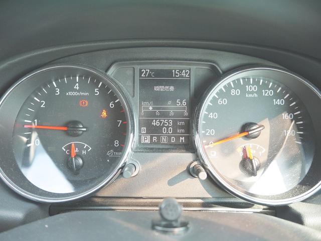 20G FOUR 4WD・デフロック・禁煙車・インテリジェントキー・SDナビ・フルセグテレビ・駐車ガイド付バックカメラ・DVD再生・ミュージックサーバー・ミュージックプレーヤー接続・Bluetooth・オートライト・(24枚目)