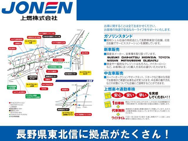 「トヨタ」「アクア」「コンパクトカー」「長野県」の中古車27