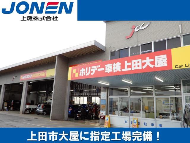 「トヨタ」「アクア」「コンパクトカー」「長野県」の中古車29