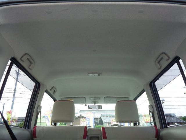 「ダイハツ」「ムーヴコンテ」「コンパクトカー」「長野県」の中古車9