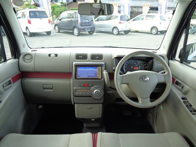 「ダイハツ」「ムーヴコンテ」「コンパクトカー」「長野県」の中古車10
