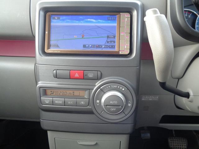 「ダイハツ」「ムーヴコンテ」「コンパクトカー」「長野県」の中古車16