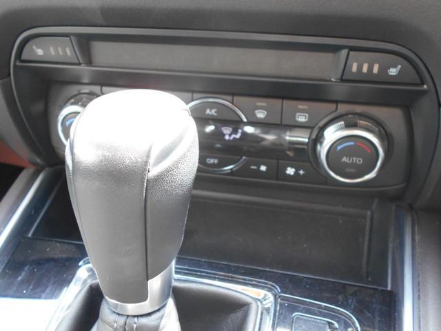XDプロアクティブ ワンオーナー ディーゼル 4WD ナビ TV 全方位カメラ フリップダウン(12枚目)