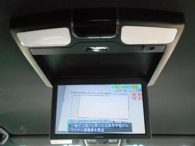 XDプロアクティブ ワンオーナー ディーゼル 4WD ナビ TV 全方位カメラ フリップダウン(25枚目)