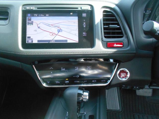 G 純正ナビ&フルセグTV&バックカメラ ステアリングリモコン ETC 4WD デアイザー(10枚目)