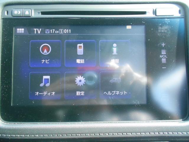 G 純正ナビ&フルセグTV&バックカメラ ステアリングリモコン ETC 4WD デアイザー(12枚目)