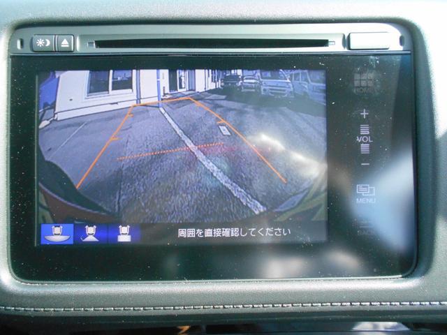 G 純正ナビ&フルセグTV&バックカメラ ステアリングリモコン ETC 4WD デアイザー(13枚目)