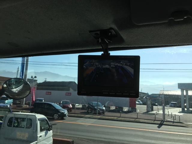 「その他」「スーパーグレート」「トラック」「長野県」の中古車13
