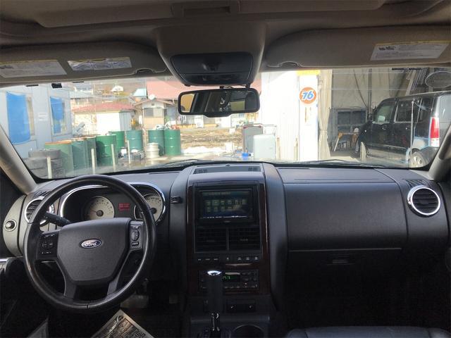「フォード」「フォード エクスプローラー」「SUV・クロカン」「長野県」の中古車22