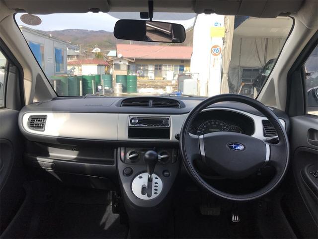 「スバル」「R2」「軽自動車」「長野県」の中古車23