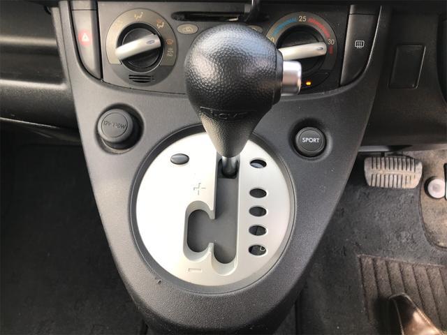 「スバル」「R2」「軽自動車」「長野県」の中古車29