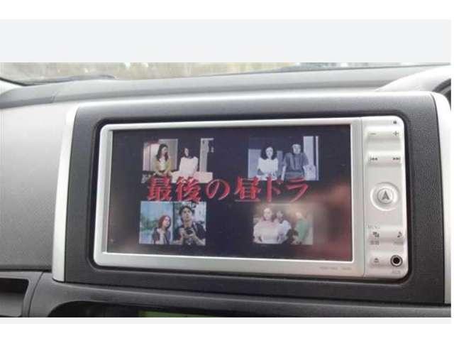 「トヨタ」「ウィッシュ」「ミニバン・ワンボックス」「新潟県」の中古車17