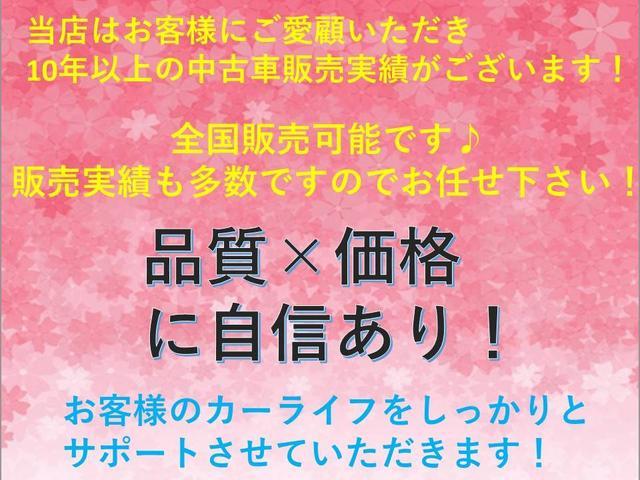 「トヨタ」「ハイエース」「その他」「新潟県」の中古車2