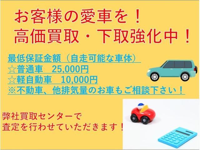 「トヨタ」「ハイエース」「その他」「新潟県」の中古車6