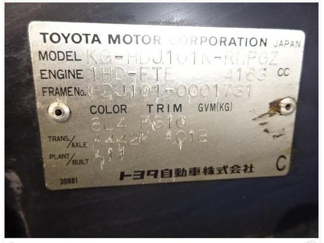 「トヨタ」「ランドクルーザー100」「SUV・クロカン」「新潟県」の中古車28