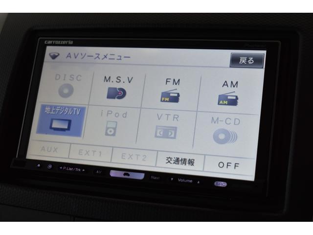24G4WD7人乗ナビテレビHIDETCバックカメラ(32枚目)