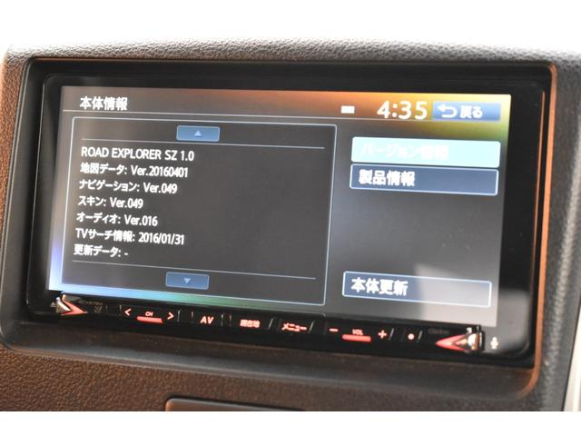 XS 1オーナー/両側スライド/パワスラ/純正SDナビ/ビルトインETC/前後ドラレコ/シートヒーター/純正14SW/デュアルカメラブレーキサポート/車線逸脱警報/誤発進抑制機能/エマージェンシーストップ(45枚目)
