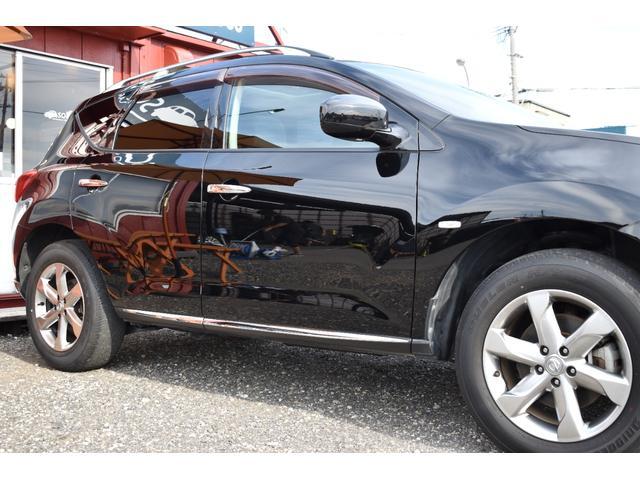 250XV FOUR 4WD/Wサンルーフ/黒革/Pシート/シートヒーター/HDMI/ミラーリング/iPhone・Android・スマホ連動/Bカメラ/Sカメラ/ETC/オートHIDライト/純正18AW/LEDフォグ(5枚目)