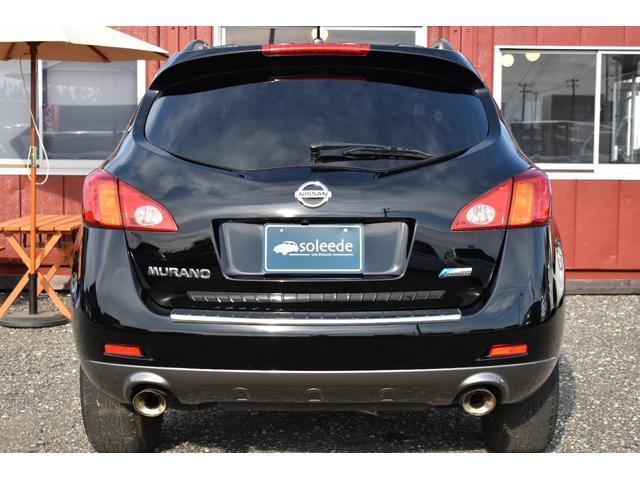 250XV FOUR 4WD/Wサンルーフ/黒革/Pシート/シートヒーター/HDMI/ミラーリング/iPhone・Android・スマホ連動/Bカメラ/Sカメラ/ETC/オートHIDライト/純正18AW/LEDフォグ(9枚目)