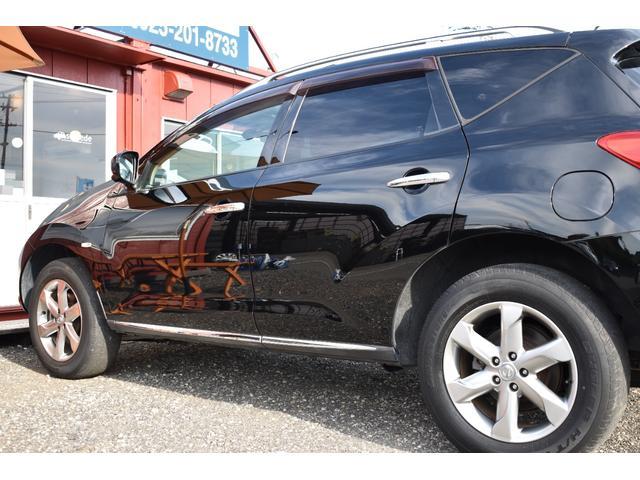 250XV FOUR 4WD/Wサンルーフ/黒革/Pシート/シートヒーター/HDMI/ミラーリング/iPhone・Android・スマホ連動/Bカメラ/Sカメラ/ETC/オートHIDライト/純正18AW/LEDフォグ(11枚目)