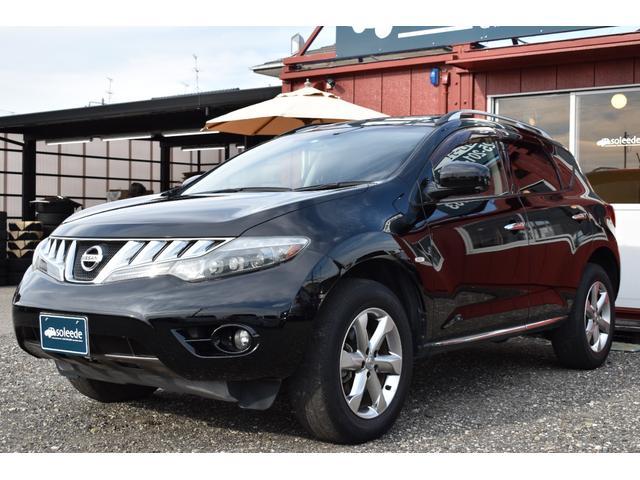 250XV FOUR 4WD/Wサンルーフ/黒革/Pシート/シートヒーター/HDMI/ミラーリング/iPhone・Android・スマホ連動/Bカメラ/Sカメラ/ETC/オートHIDライト/純正18AW/LEDフォグ(14枚目)