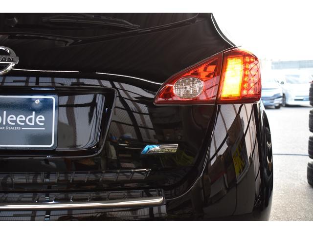 250XV FOUR 4WD/Wサンルーフ/黒革/Pシート/シートヒーター/HDMI/ミラーリング/iPhone・Android・スマホ連動/Bカメラ/Sカメラ/ETC/オートHIDライト/純正18AW/LEDフォグ(20枚目)