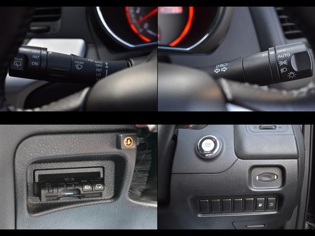 250XV FOUR 4WD/Wサンルーフ/黒革/Pシート/シートヒーター/HDMI/ミラーリング/iPhone・Android・スマホ連動/Bカメラ/Sカメラ/ETC/オートHIDライト/純正18AW/LEDフォグ(26枚目)