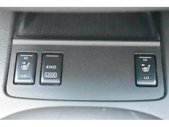 250XV FOUR 4WD/Wサンルーフ/黒革/Pシート/シートヒーター/HDMI/ミラーリング/iPhone・Android・スマホ連動/Bカメラ/Sカメラ/ETC/オートHIDライト/純正18AW/LEDフォグ(27枚目)