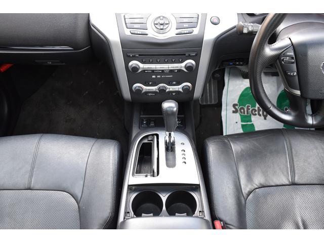 250XV FOUR 4WD/Wサンルーフ/黒革/Pシート/シートヒーター/HDMI/ミラーリング/iPhone・Android・スマホ連動/Bカメラ/Sカメラ/ETC/オートHIDライト/純正18AW/LEDフォグ(30枚目)