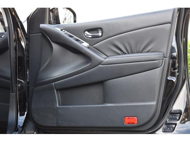 250XV FOUR 4WD/Wサンルーフ/黒革/Pシート/シートヒーター/HDMI/ミラーリング/iPhone・Android・スマホ連動/Bカメラ/Sカメラ/ETC/オートHIDライト/純正18AW/LEDフォグ(35枚目)