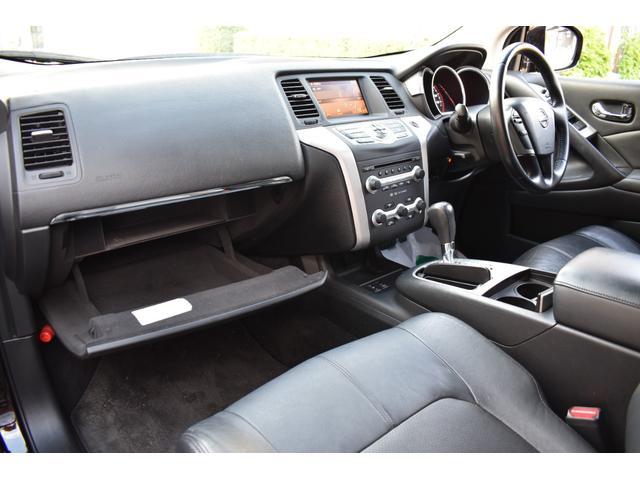 250XV FOUR 4WD/Wサンルーフ/黒革/Pシート/シートヒーター/HDMI/ミラーリング/iPhone・Android・スマホ連動/Bカメラ/Sカメラ/ETC/オートHIDライト/純正18AW/LEDフォグ(36枚目)