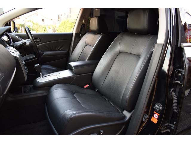 250XV FOUR 4WD/Wサンルーフ/黒革/Pシート/シートヒーター/HDMI/ミラーリング/iPhone・Android・スマホ連動/Bカメラ/Sカメラ/ETC/オートHIDライト/純正18AW/LEDフォグ(37枚目)