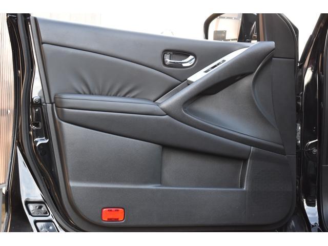 250XV FOUR 4WD/Wサンルーフ/黒革/Pシート/シートヒーター/HDMI/ミラーリング/iPhone・Android・スマホ連動/Bカメラ/Sカメラ/ETC/オートHIDライト/純正18AW/LEDフォグ(41枚目)