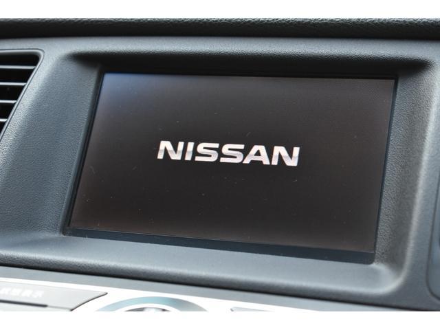250XV FOUR 4WD/Wサンルーフ/黒革/Pシート/シートヒーター/HDMI/ミラーリング/iPhone・Android・スマホ連動/Bカメラ/Sカメラ/ETC/オートHIDライト/純正18AW/LEDフォグ(42枚目)