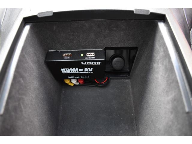 250XV FOUR 4WD/Wサンルーフ/黒革/Pシート/シートヒーター/HDMI/ミラーリング/iPhone・Android・スマホ連動/Bカメラ/Sカメラ/ETC/オートHIDライト/純正18AW/LEDフォグ(43枚目)